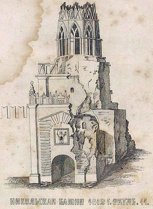 Der Nikolausturm zerstört nach der französischen Atake 1812 (Bild: D. Strukov)