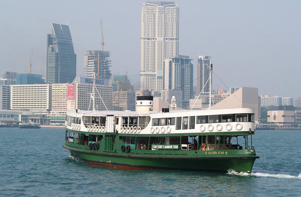 Golden Star Ferry in Hong Kong (Bild: Pete, Wikimedia, CC)