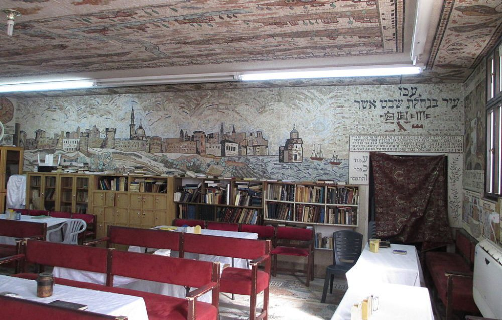 Or Torah Synagoge in Akko (Bild: Dr. Avishai Teicher, WIkimedia, CC)