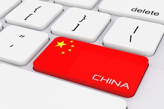 Online passende Unterkünfte in China finden (Bild: doomu - shutterstock.com)