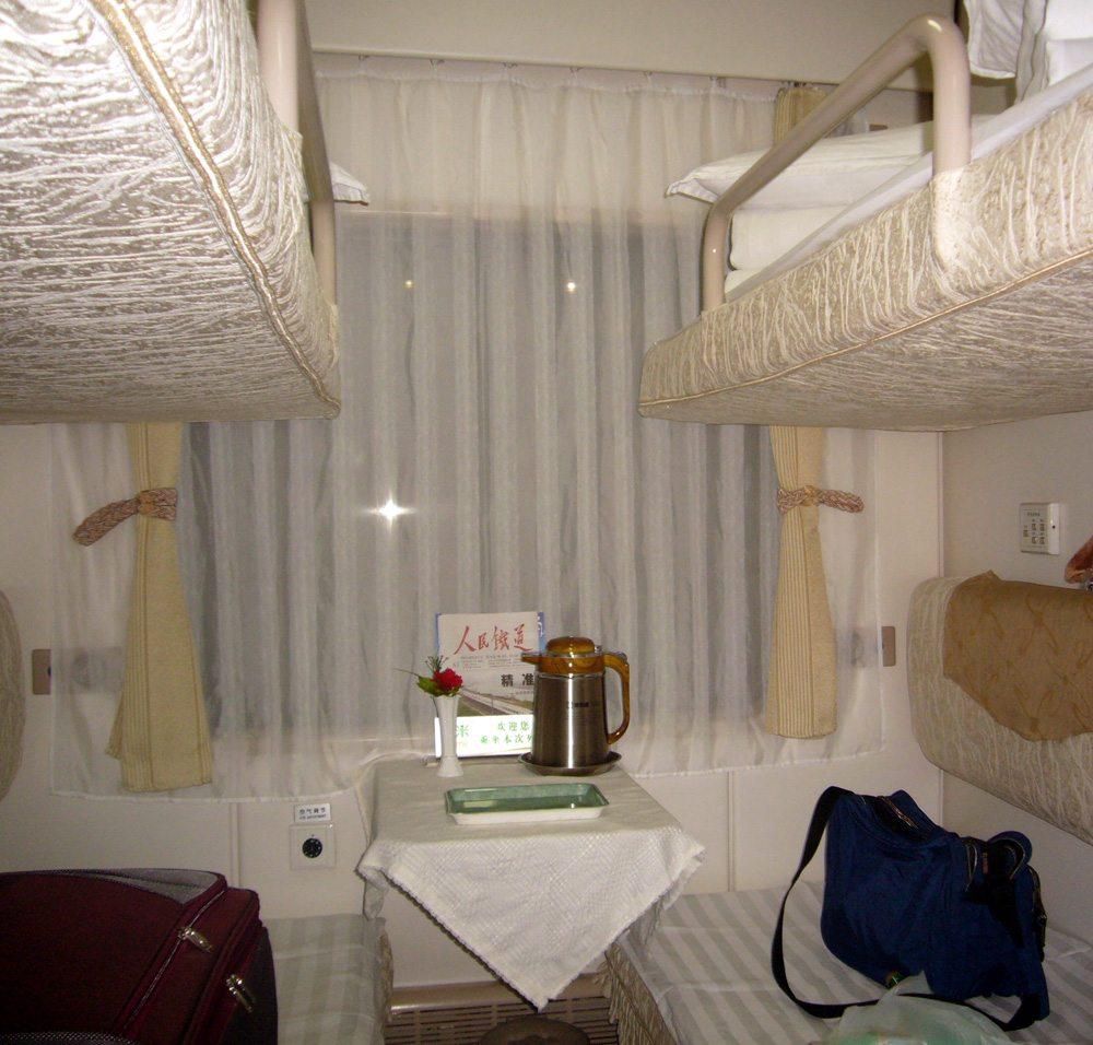 Schlafwagen – bequem und entspannt reisen (Bild: Jerzy  / pixelio.de)