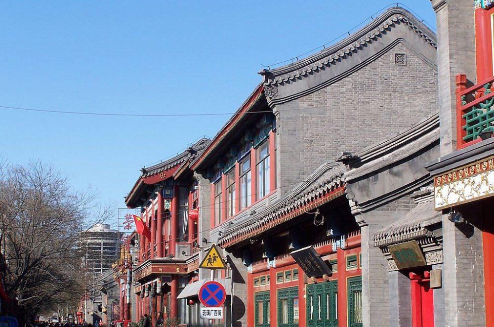 Hutong in Peking (Bild: Kallgan, Wikimedia)