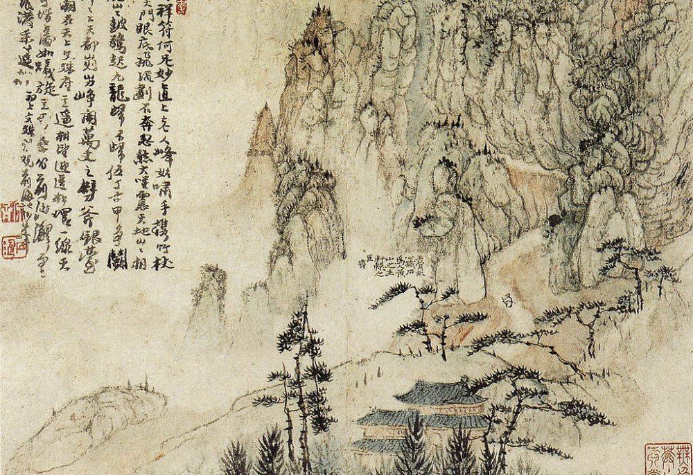 Huang Shan Gebirge in chinesischer Kunst (Bild: Shizhao, Wikimedia, CC)