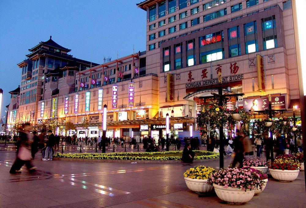 Modernes Peking (Bild: Saad Akhtar, Wikimedia, CC)