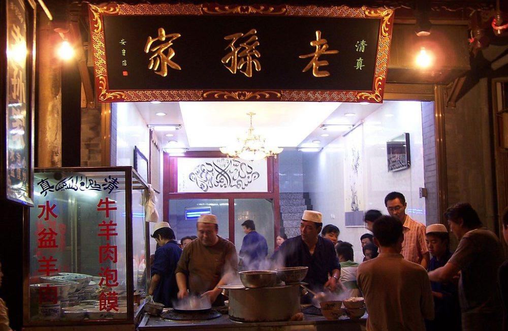 Arabisches Restaurant im muslimischen Viertel von Xi'an (Bild: Fanghong, Wikimedia, CC)