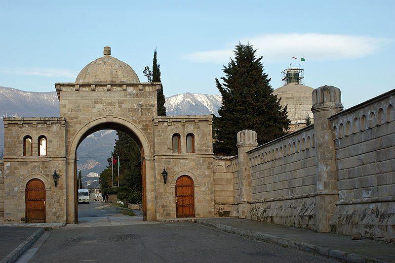 Weltzentrum des islamischen Bektaschi-Ordens in Tirana (Bild: Albinfo / Wikimedia / public domain)