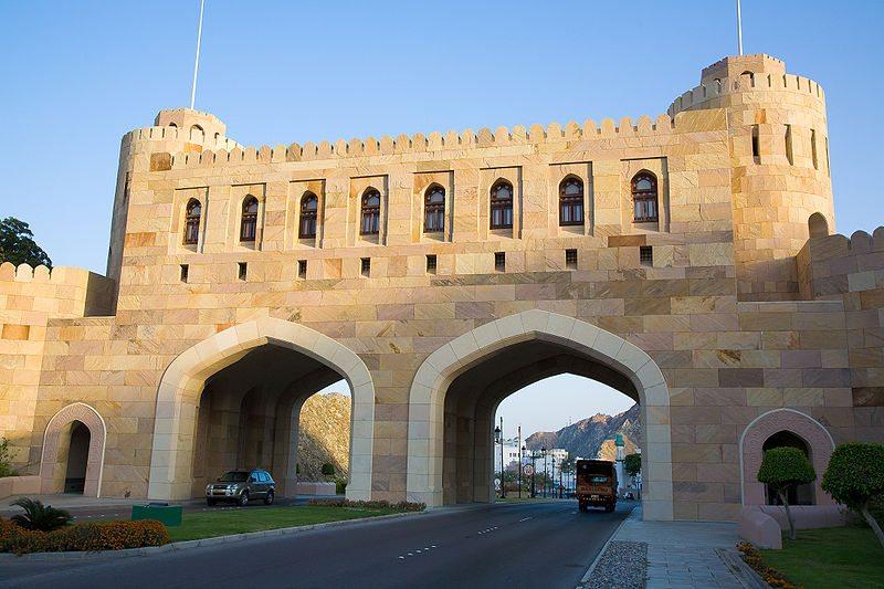 Eingang zur Altstadt von Maskat (© Andries Oudshoorn / Wikimedia / CC)