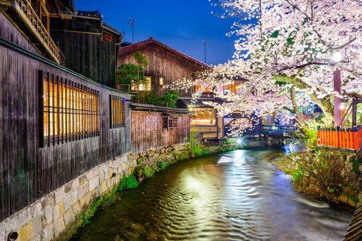 Worin wurzelt japanische Kultur? (Bild: © Sean Pavone - shutterstock.com)