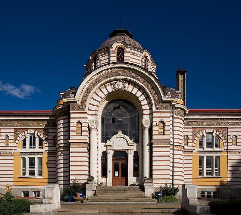 Zentrales Mineralbad von Sofia (© MrPanyGoff / Wikimedia / CC)