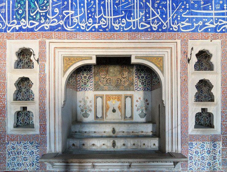Brunnen im Privatgemach von Murad III. (© Myrabella / Wikimedia / CC)