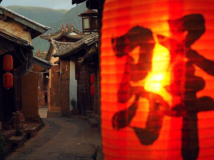 Provinz Yunnan - Dorf Shaxi (Bild: © Heike Pirngruber)