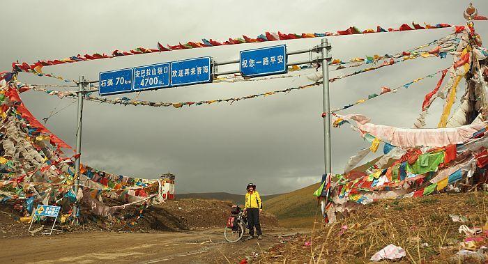 Provinz Sichuan (Bild: © Heike Pirngruber)