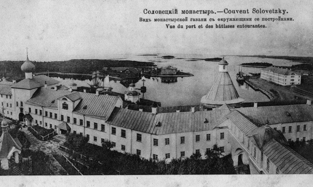 Ein Bild des Klosters um 1917. (Bild: © Unbekannt - CC BY-SA 2.0)