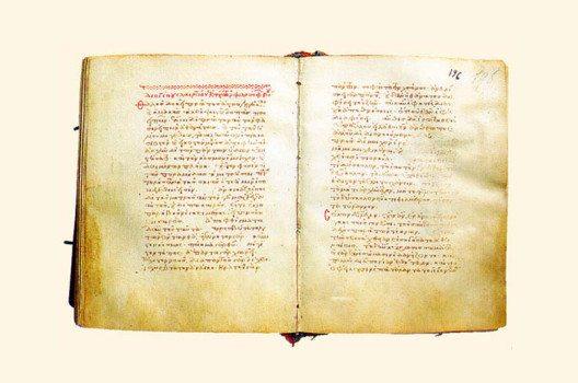 Kloster Dionysiou, Kodex 90, eine Handschrift aus dem 13. Jahrhundert. (Bild: Wikimedia, public domain)