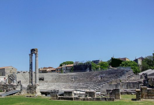 Arles (Bild: Lotharingia – Fotolia.com)