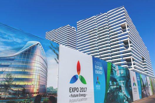 """Die Weltausstellung """"Astana EXPO-2017"""" (Bild: © freedarst - shutterstock.com)"""