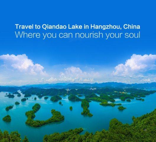 Qiandao-See – Imageplakat (Bild: PRNewsFoto/Chunan County Qiandao Lake)