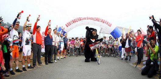 taiwan-cycling-festival-2