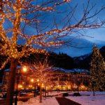 Weihnachtsbeleuchtung Auffahrt Grand Hotel Quellenhof & Spa Suites