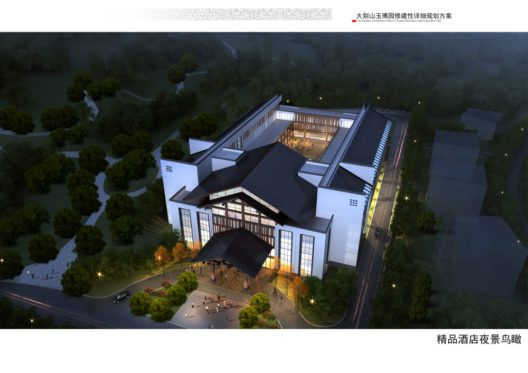 AMERON Lu'an Hotel in Jinzhai (Bild: AMERON Hotel Collection)